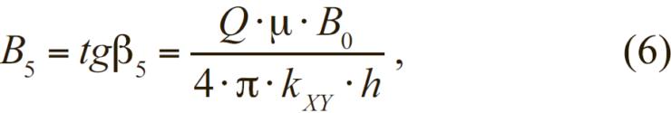 %d0%b3%d0%b5%d0%be%d1%84%d0%b8%d0%b7%d0%b8%d1%87%d0%b5%d1%81%d0%ba%d0%b8%d0%b5-%d0%b8%d1%81%d1%81%d0%bb%d0%b5%d0%b4%d0%be%d0%b2%d0%b0%d0%bd%d0%b8%d1%8f