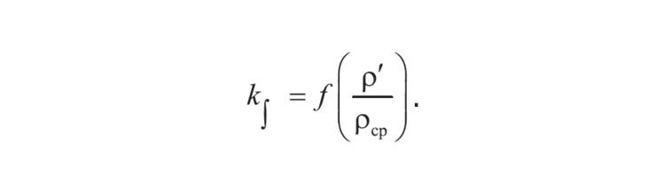 Интегральный показатель – функция неоднородности плотности