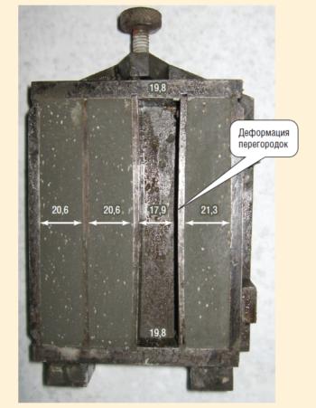 Рис. 4. Пример расширения цементного камня с ДР-50