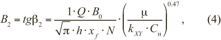 %d0%bf%d1%80%d0%be%d0%b4%d1%83%d0%ba%d1%82%d0%b8%d0%b2%d0%bd%d0%be%d1%81%d1%82%d1%8c-%d0%b3%d0%be%d1%80%d0%b8%d0%b7%d0%be%d0%bd%d1%82%d0%b0%d0%bb%d1%8c%d0%bd%d1%8b%d1%85-%d1%81%d0%ba%d0%b2%d0%b0%d0%b6