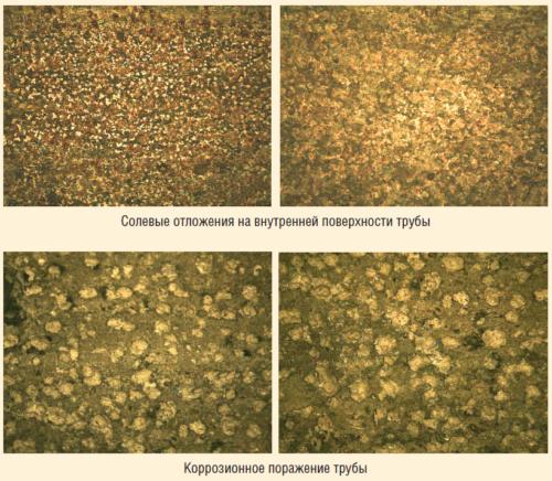 Рис. 7. Солевые отложения и коррозионное поражение внутренней поверхности трубы после одного года эксплуатации на Осинском м/р