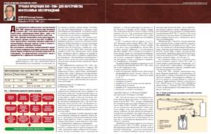 Трубная продукция ПАО «ТМК» для обустройства нефтегазовых месторождений