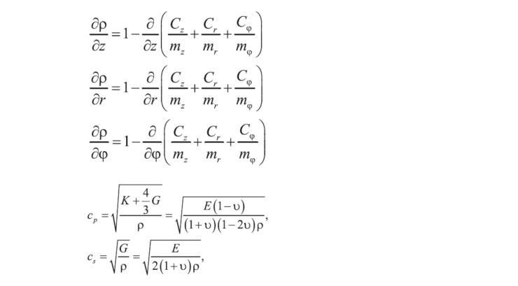 зависимост изменения плотности от длины и радиуса трубопровода