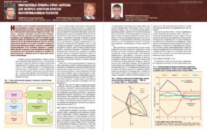 Многоцелевые приборы серии «Фотекон» для экспресс-контроля качества нефтепромысловых реагентов