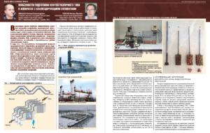 Особенности подготовки нефтей различного типа в аппаратах с коалесцирующими элементами