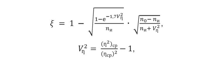 Cреднее значение контролируемого параметра