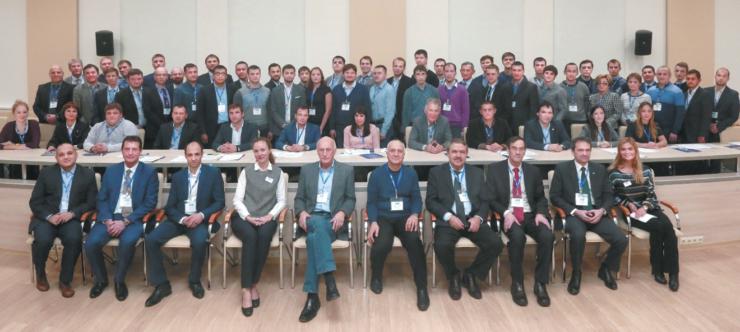 Техническая конференция разработка месторождений с карбонатными отложениями