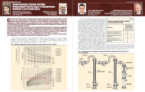 Малогабаритные блочные системы промысловой очистки воды от механических примесей и остаточной нефти