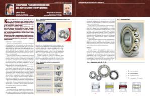 Подшипники и другие технические решения компании NSK для нефтегазового оборудования