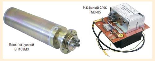 Рис. 1. ИРЗ ТМС-2
