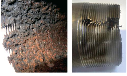 Рис. 2. Повреждения на внутренней поверхности патрубка
