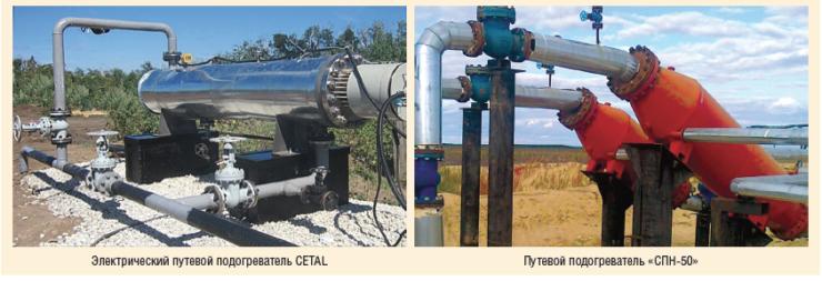 Рис. 4. Путевые подогреватели CETAL и «СПН-50»