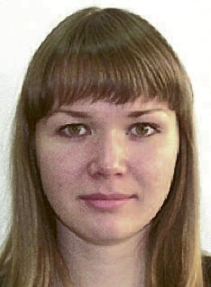ЧУГУНОВА Диана Миннивалиевна