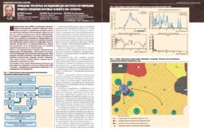 Проведение трассерных исследований для контроля и регулирования процесса заводнения нефтяных залежей в ОАО «Татнефть»