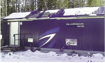 ис. 7. БНСП 1700-350 на Приобском месторождении ООО «Газпромнефть-Хантос»