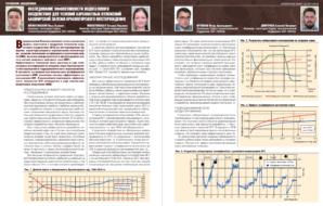 Исследование эффективности водогазового воздействия для условий карбонатных отложений Башкирской залежи Красногорского месторождения