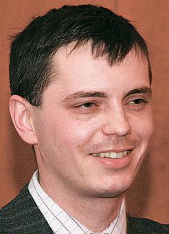 РЕБЕНКОВ Сергей Викторович