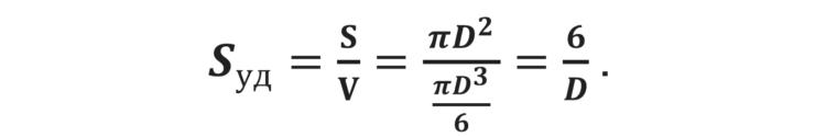 Дисперсность величина обратная диаметру капли