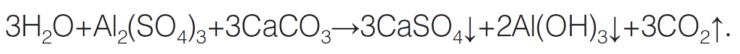 Гелеобразующие соединения гидроксида аллюминия
