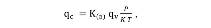 ГОСТ Р 8.740-2011 - вычисление объема газа