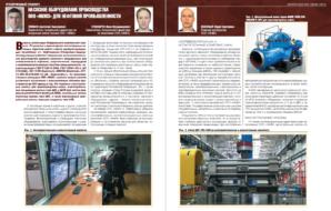 Насосное оборудование производства ООО «НКМЗ» для нефтяной промышленности