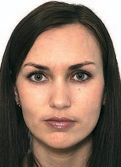 НОВИКОВА Надежда Валерьевна