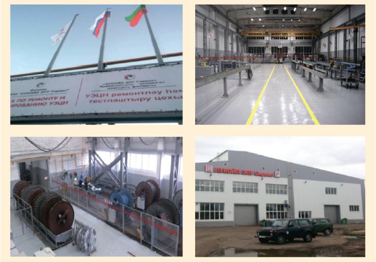 Рис. 1. Сервисный центр на производственной базе ТПП «ТатРИТЭКнефть» в г. Нурлате
