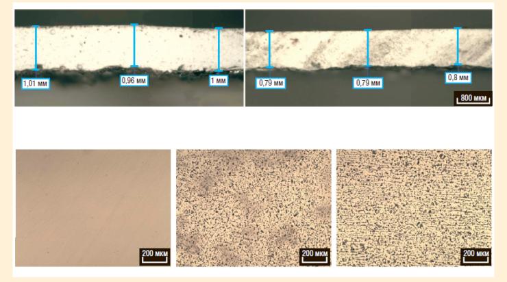 Рис. 12. Толщина антикоррозионного покрытия Amercoat 391 PC и микроструктура элементов тела трубы из Ст. 20