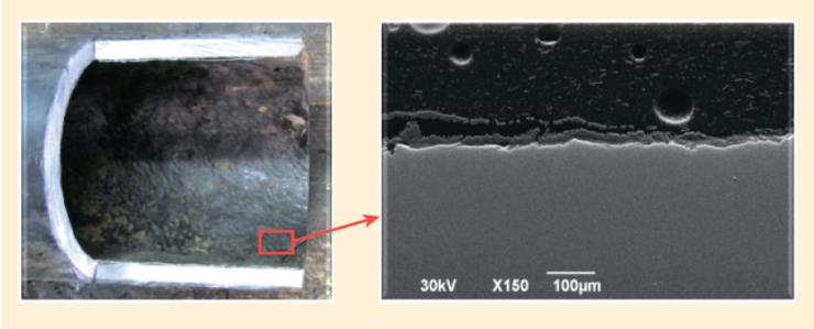 Рис. 2. Нефтесборный трубопровод Ø159х10 мм, Приобское месторождение, НнО – 6 лет