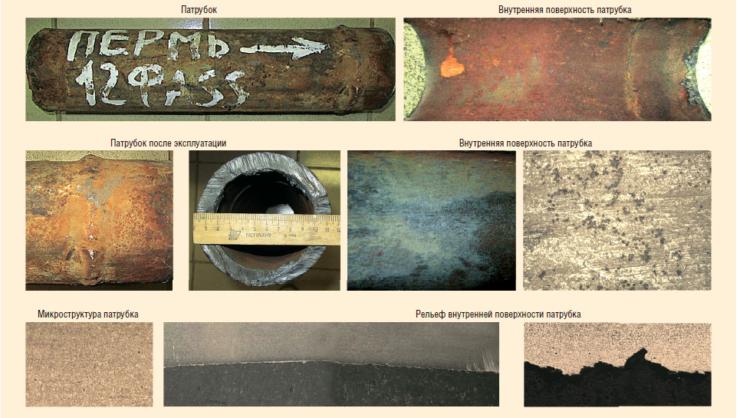 Рис. 2. Результаты металлографических исследований патрубка из стали марки 12ФА-SS