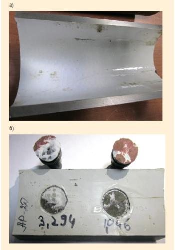Рис. 6. Внешний вид Образца №3 (а) и характер отрыва «грибка» образца №3 (б) после 851 сут эксплуатации в составе высоконапорного водовода, Поточное месторождение (Западная Сибирь)