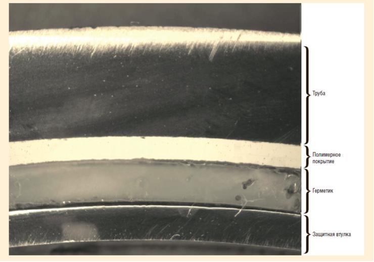 Рис. 8. Макроструктура трубы из стали марки 08ХМФБЧА вне сварного шва