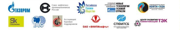 Российские нефтегазовые Ассоциации и Компании