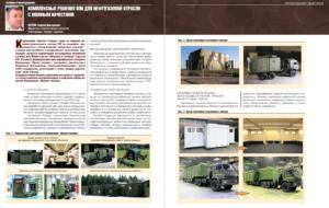Комплексные решения ВПК для нефтегазовой отрасли с военным качеством