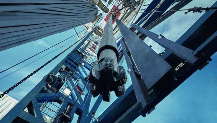 Газпром нефть НТЦ