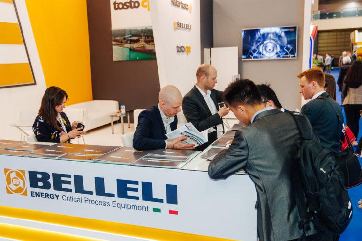 Выставка Нефтегаз 2018