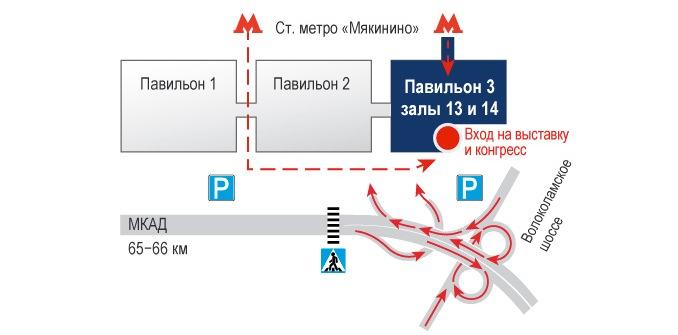 Крокус-Экспо зал 14 схема проезда