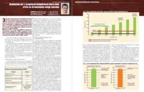 Применение НКТ с защитным полимерным покрытием АРГОФ на осложненном фонде скважин