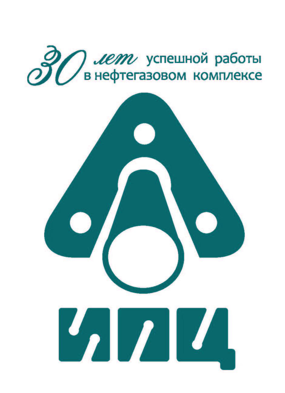 ООО Инженерно-производственный центр