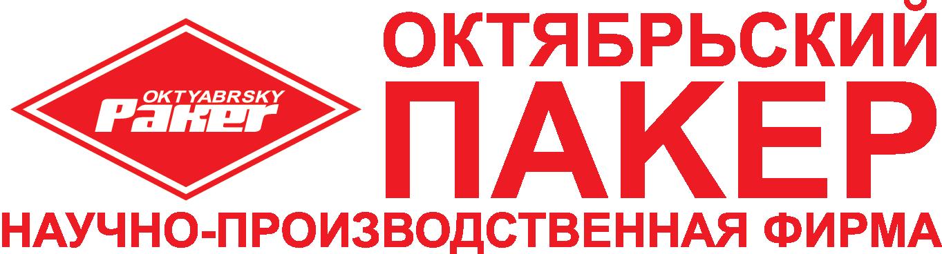 ООО НПФ Пакер