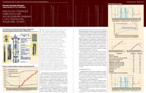 Кабельные глубинные комплексы для исследования скважин с ОРЭ: разработка, внедрение, сервис