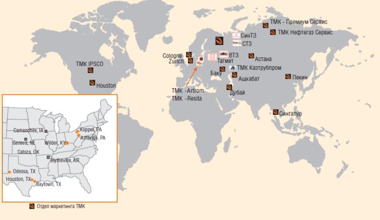 Производственные мощности и центры реализации продукции «ТМК»