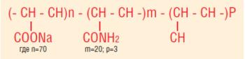 Рис. 1. Химическая формула основного вещества реагента «Реаком»