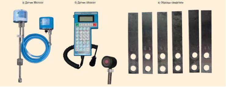 Рис. 3. Аппаратура, применяемая для мониторинга коррозии