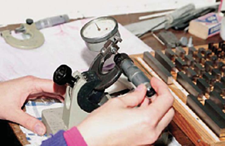 Лаборатория металлографии