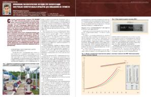 Применение математических методов при эксплуатации контрольно-измерительных приборов для повышения их точности