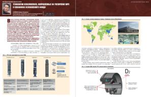 Технологии Schlumberger, направленные на увеличение МРП в скважинах осложненного фонда