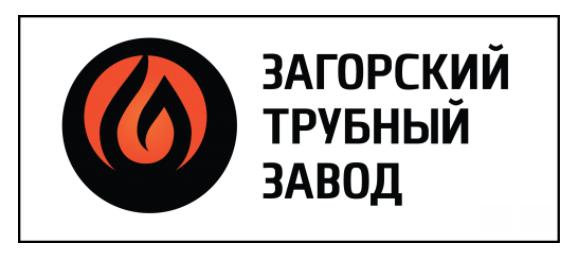 Загорский трубный завод