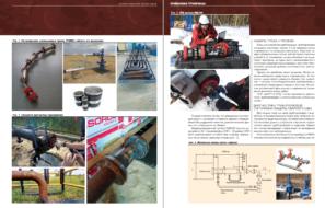 Регулярная диагностика (мониторинг) промысловых трубопроводов с использованием внутритрубных индикаторов