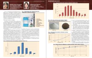 Оценка эффективности работы современного оборудования для защиты СНО от мехпримесей